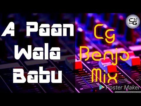 A Paan Wala Babu Benjo Mix Cg Dj Song (ए पान वाला बाबु) Dj Ravi