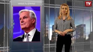 InstaForex tv news: Британский фунт еще может дать отпор доллару США  (12.02.2018)