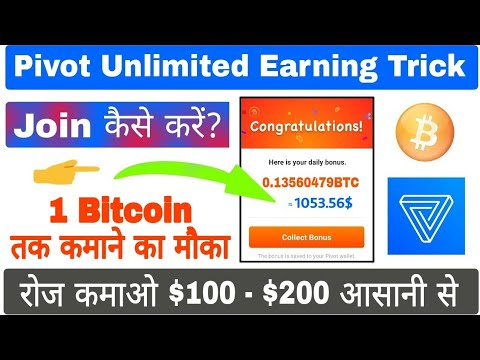 Pivot App Unlimited Earning Trick | How to Join Pivot App & Earn $5 to $10 Daily