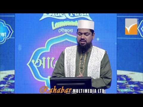 Alokito Geani (আলোকিত জ্ঞানী)by Saiful Islam At Channel 9.bangladesh.EPS # 27