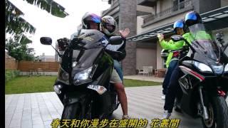 重車fun 短片 追焦 srv 850 tmax 530 小蘋果 apple 南半島之旅gopro 非sj4000