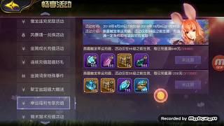 Taichi Panda 3 chinese version latest update