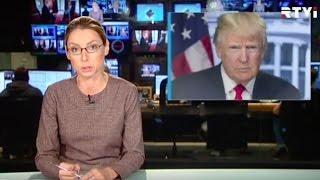 Международные новости RTVi с Лизой Каймин — 11 мая 2017 года