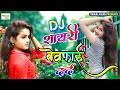 स्पेशल 2020 शायरी सोंग | Tere Dil Mein Meri Tasvir Re | #Tera_Pyar_Meri_Jagir_Re | Dj Sad Song