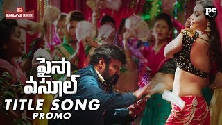 Telugutimes.net Paisa Vasool Title Song Promo