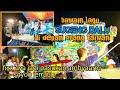 SUGENG DALU-live di taiwan ambyarrr