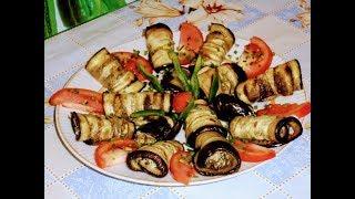 Рулетики из баклажана с мясом.