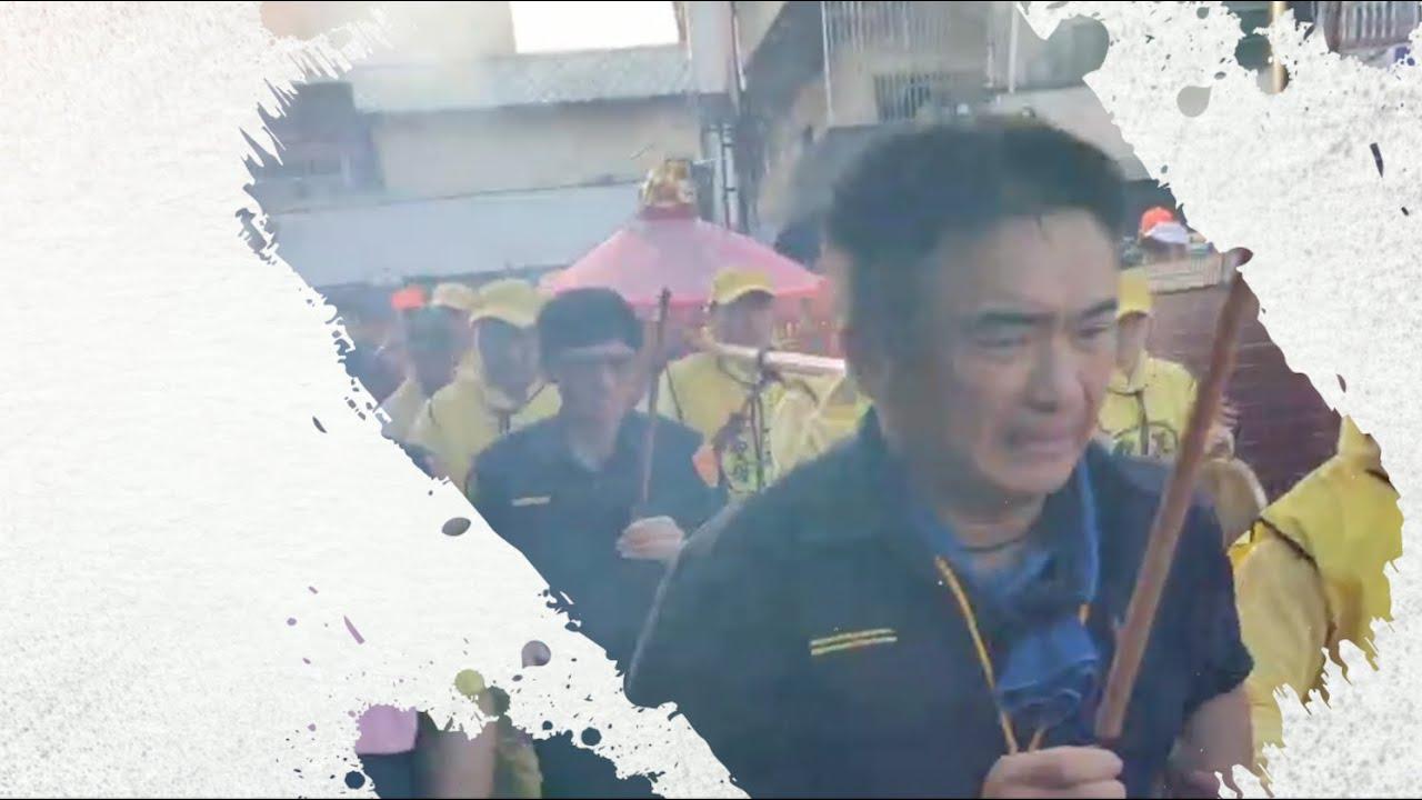日南所feat.媽祖