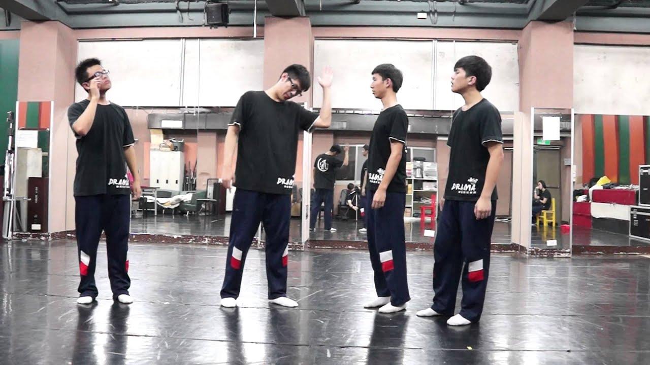 華岡藝校戲劇科學生小品《踏雪尋梅》 - YouTube
