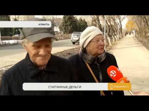 Казахстанцам пора готовиться к всеобщему декларированию доходов