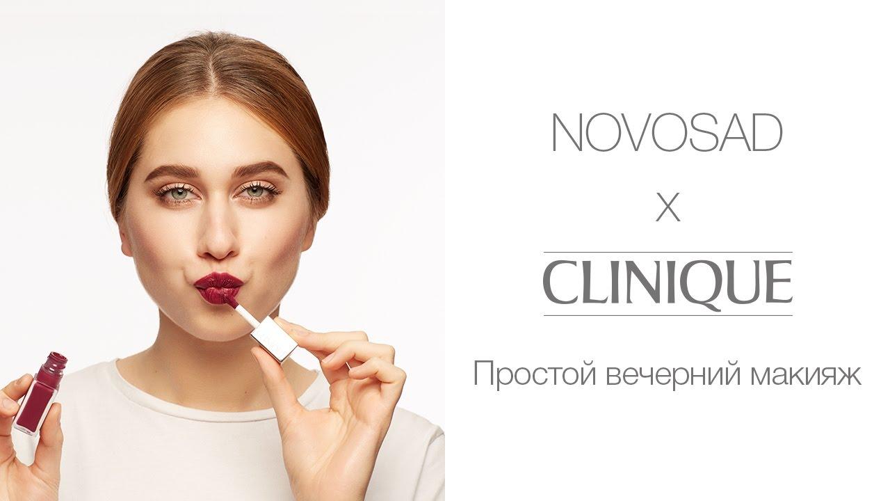 Мари Новосад: простой вечерний макияж