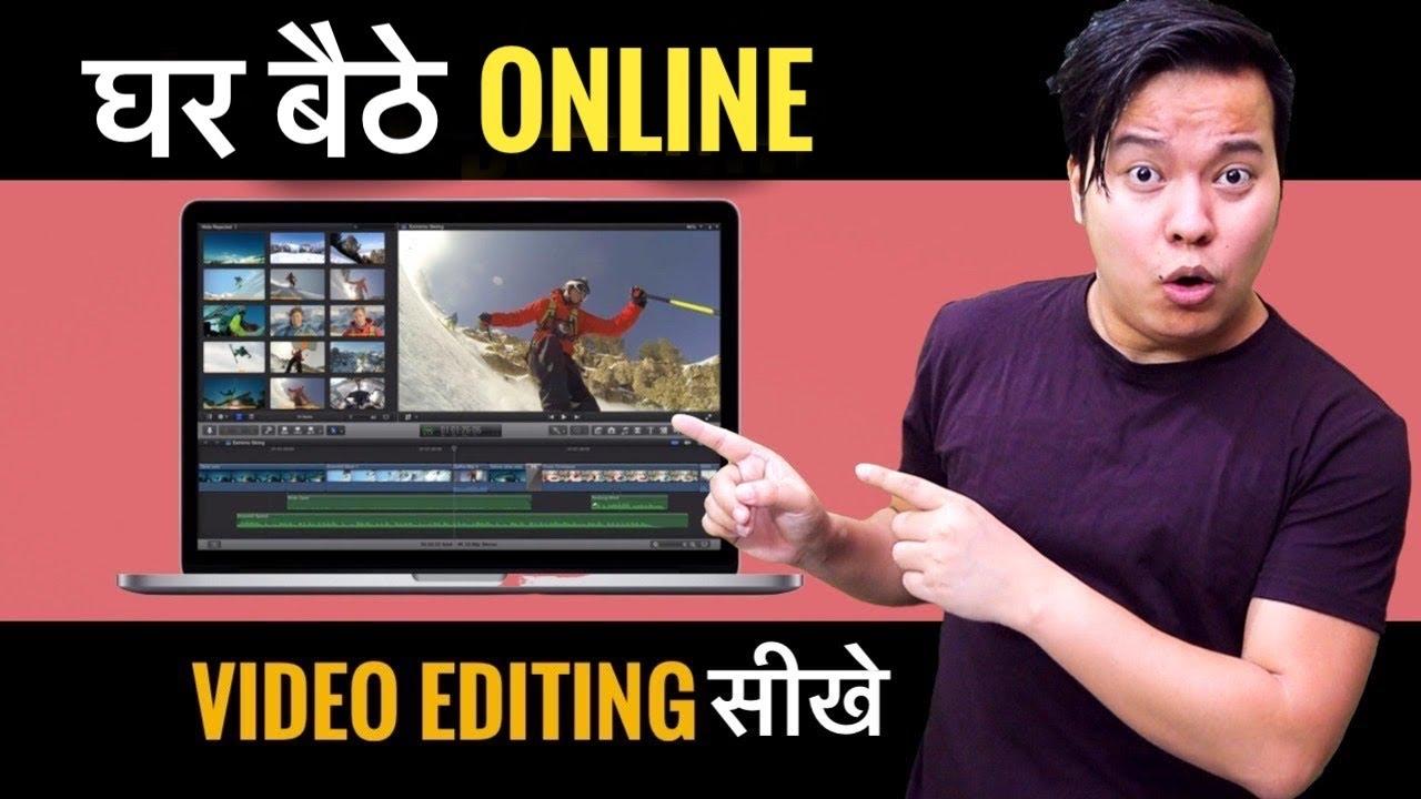 Download Learn How to Edit Videos ? 💡सीखे वीडियो एडिट कैसे करते है ??