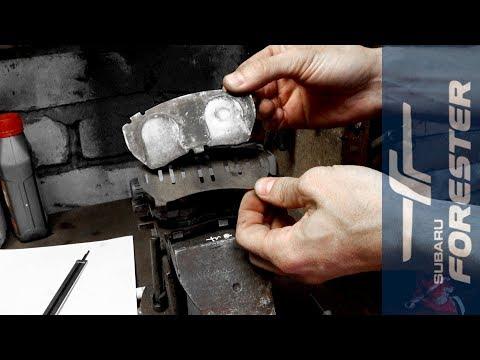 Правильно меняйте тормозные колодки на Subaru