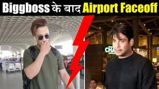 Sidharth Shukla-Asim Riaz Faceoff At Airport, Asim Gets Cold Reaction| Asim-Sidharth Post BB
