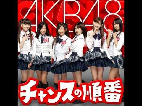 AKB48 「チャンスの順番」 を歌...