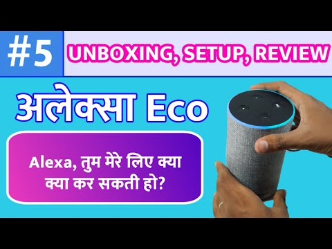 Alexa Unboxing Amazon Echo (2nd Gen) - Powered by Dolby | Alexa Echo Unboxing Set up Review in Hindi