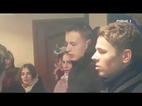 TVRivne1 / Рівне 1: Відео 4