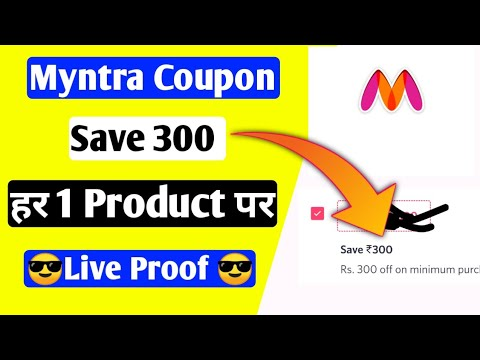 myntra me Coupan kaise use kare|new Promo code in myntra 2020|how to use myntra promo code