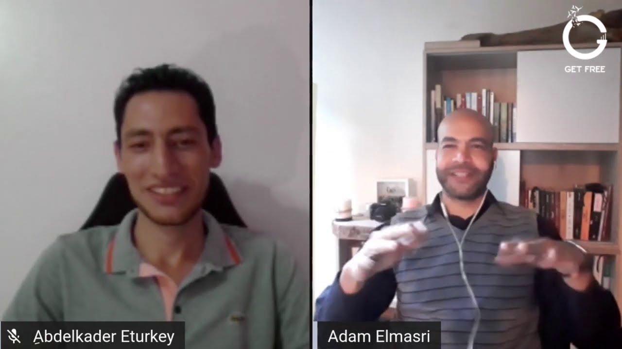 ادم المصرى و عبدالقادر التركى وحوار حول الله و الأديان ( أهميتها , نقدها , مستقبلها).وإجابة اسئلتكم.