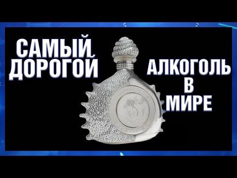 Купить алкотестер, низкая цена в Москве на Alcohunter