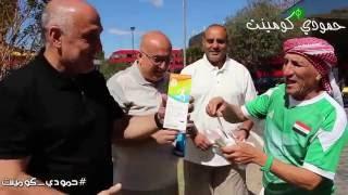 كيف تم توزيع تذاكر مباريات العراق في اولمبياد ريودي جانيرو للجماهير العراقية