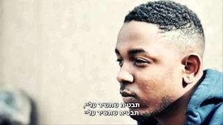 Kendrick Lamar - Sing About Me, I