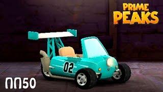 МАШИНКИ Prime Peaks #10 МОНСТР ТРАКИ трактор снегоход FOR KIDS cars games игра как мультики multiki