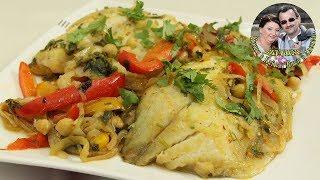 Рыба с овощами и горохом Нут запеченная в духовке. Кухня в кайф