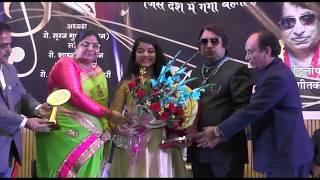 Tera Jana Dil ke  | Raj Kapoor | Nutan | Anari | Lata Mangeshkar | Song By Anmol Saxena .