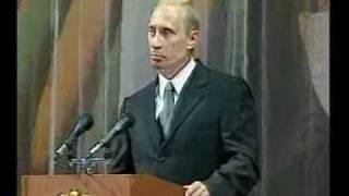 В.Путин.Выступление на открытии 112-й сессии.12.07.01