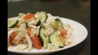 Свіжий салат з пекінської капусти без майонезу! / Свежий салат из пекинской капусты без майонеза!