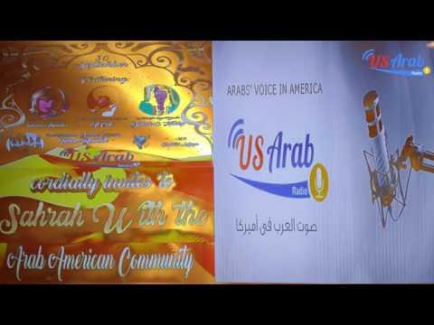 US Arab Radio Celebrates 11 Years - Ziyad