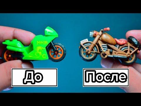 Как сделать из лего мотоцикл с коляской
