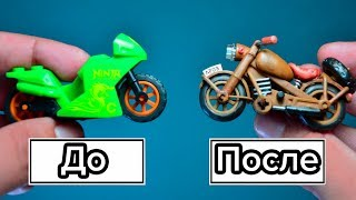 Как сделать военный лего-мотоцикл с коляской