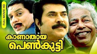 Malayalam Super Hit Crime Thriller Movie | Kaanathaya Penkutty [ HD ] | Ft.Mammootty, Thilakan