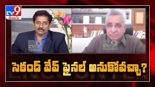 Shantha Biotech Chairman Dr Varaprasad in Encounter with Murali Krishna  - TV9