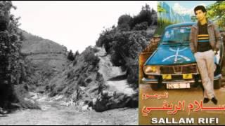 The Best of Rif Music - Sellam Arifi '80