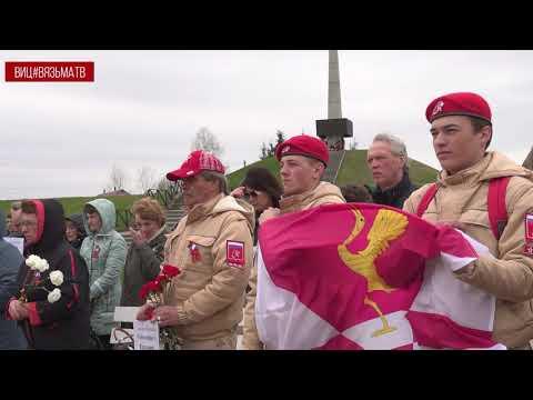 Вечный покой обрели 530 солдат. Вахта Памяти - 2021