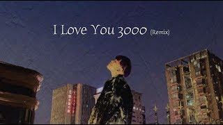 【dz Know】love You 3000(remix)歌词版