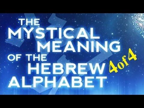 MYSTICAL MEANING of the HEBREW ALPHABET 4 of 4 - Rabbi Michael Skobac (Torah Jews Judaism Shabbat)