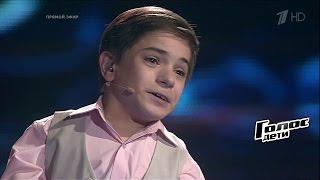 Данил Плужников Два орла Финал Голос Дети Сезон 4