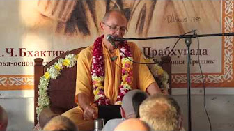 Шримад Бхагаватам 7.7.38 - Бхакти Вигьяна Госвами