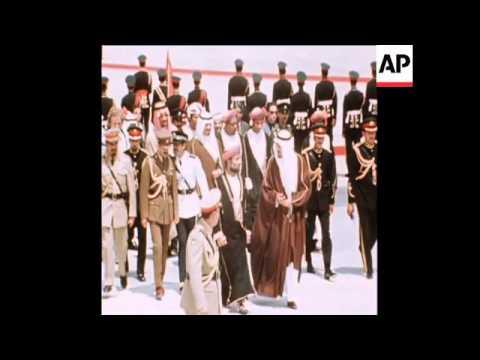 SYND 1 4 76 KING KHALID VISIT TO OMAN