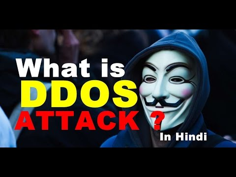 What is DDOS Attack ? How you can protect Yourself (In Hindi)