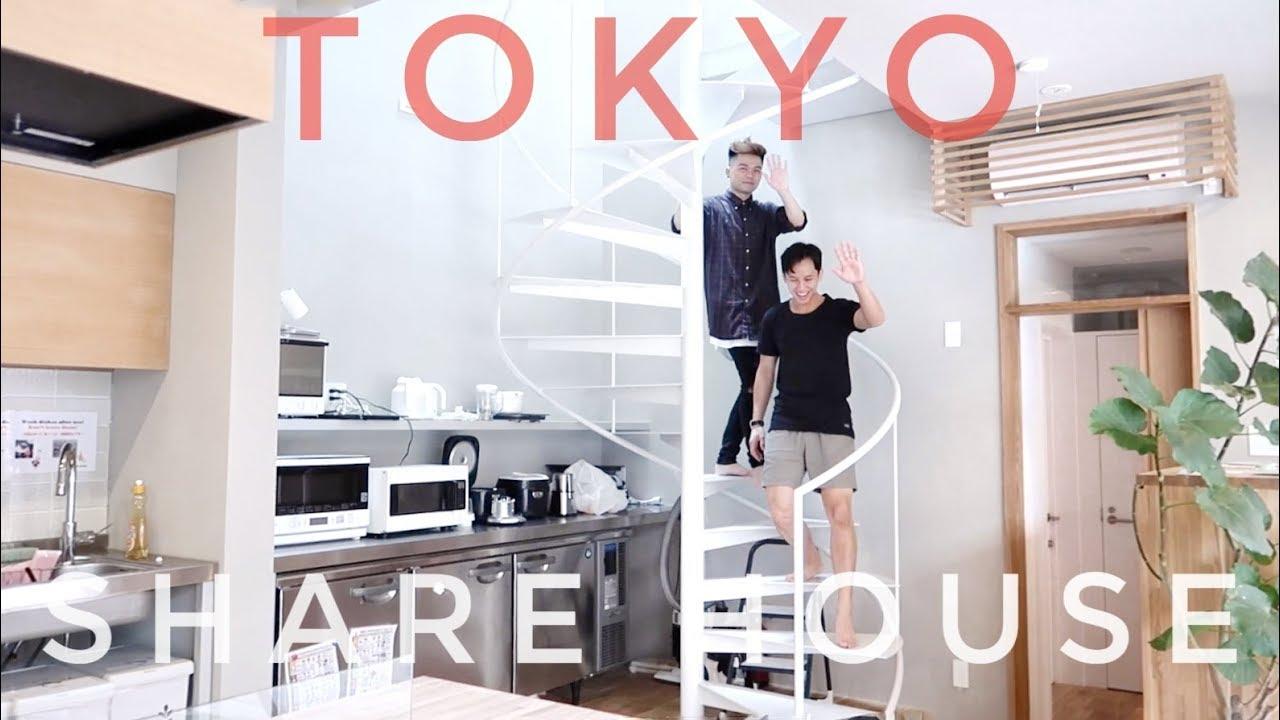japan vlog coolest tokyo share house tour youtube. Black Bedroom Furniture Sets. Home Design Ideas
