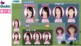 出演 木下春奈 小谷里歩 福本愛菜 山田菜々 NMB48最新情報 http://amebl...