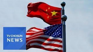 """중국 """"미국과 1단계 무역합의""""…트럼프 """"15일 관세 …"""