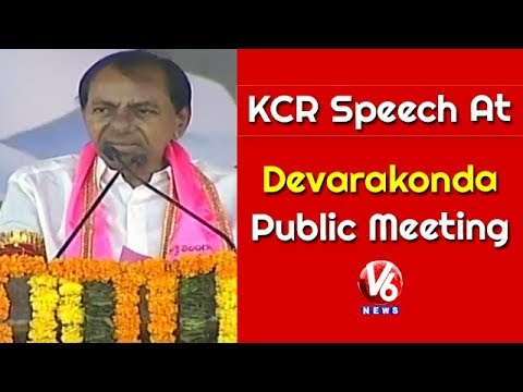 CM KCR Speech At Devarakonda Public Meeting | Telangana Assembly Elections | V6 News