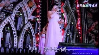 가수 남수란-미운 사랑(진미령 曲)_NEW 2015년! DVD-Korea Trot Best Music_영상감독 이상웅-2015.05.02. 00076