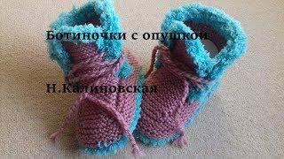 Ботиночки с опушкой  Премьера! Скоро!